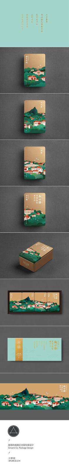 Sincere Co. Nougat Packaging / 新四海牛軋糖包裝設計 on Behance Stop by my Etsy Shop: www.etsy.com/shop/TeoldDesign
