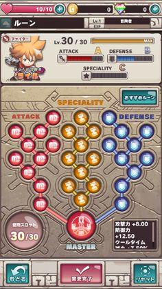 【レポート】GameJeansが『オーディンクラウン』発表!日本風にアレンジされた本格的MOBAをスマホで | Game*Spark - 国内・海外ゲーム情報サイト