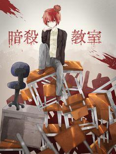 #Ansatsu_Kyoshitsu Lost one weeping
