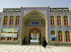 Holy Shrine of Hilal Ibn Ali ● Aran va Bidgol ● Kashan ● Isfahan ● Iran ● Photo by Pedro Gonçalves ● @gonalves0022