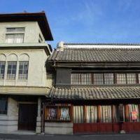 荒川家住宅 (荒七酒店) 写真・画像【フォートラベル】|筑西・下館