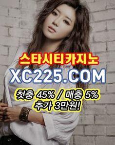 사북 카지노 ≪≪ XC225.COM ≫≫ 사북 카지노