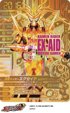 Kamen Rider Ex Aid, Kamen Rider Series, Mighty Action X, Digimon Wallpaper, Cute Japanese, Robot Art, Power Rangers, Trading Cards, Card Games