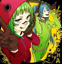 Megpoid and Miku Hatsune