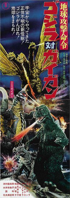 Godzilla vs. Gigan (Toho, 1972) 2 | Flickr - Photo Sharing! Cool Monsters, Classic Monsters, Godzilla Vs Gigan, Action Movie Poster, Movie Posters, Horror Posters, Action Movies, Japanese Monster Movies, Japanese Film