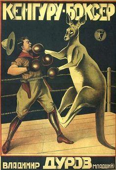Russian Circus Boxing Kangaroo Poster A3 / A2 Print