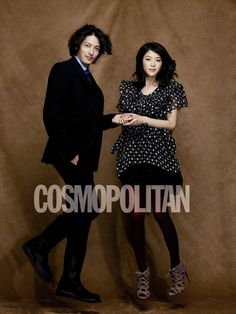 Juri Ueno and Hiroshi Tamaki. Japanese actor and actress who co-starred in TV drama and movie series of Nodame Cantabile