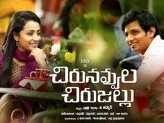 Chirunavvula Chirujallu Movie Review, Ratings, First Day Collection- http://shar.es/1fhyIw  #ChirunavvulaChirujallu