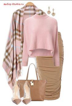 Розовый и карамельный