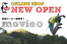 CHUMS ONLINE SHOPリニューアルオープン!!
