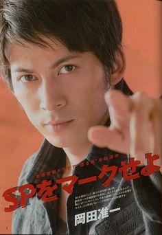 岡田准一 SP - 岡田准一ブログ (おかだじゅんいち)V6 Okada Junichi 情報