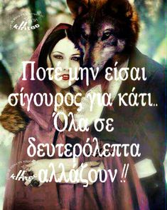 Greek Quotes, Motivation, Sayings, Movie Posters, Life, Lyrics, Film Poster, Popcorn Posters, Word Of Wisdom
