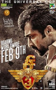 Tamil movie Singam 3 (Si3) Box Office Collection wiki, Koimoi, Singam 3 (Si3) cost, profits & Box office verdict Hit or Flop, latest update Budget, income, Profit, loss on MT WIKI, Bollywood Hungama, box office india
