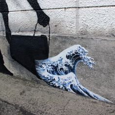 Art Installed on the Streets of Japan by Spanish Artist Pejac