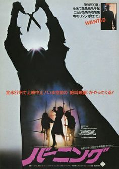 japanese horror film posters - Google Search