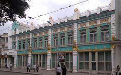 Ossetia Art Museum named after M. S. Tuganov.jpg