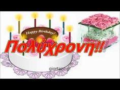 Χρόνια πολλά για τα γενέθλιά σου !!! - YouTube Free To Use Images, Holiday Parties, Finding Yourself, Birthdays, Happy Birthday, Easter, Party, Greek Quotes, Youtube