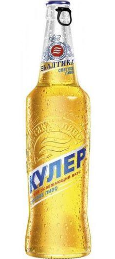 BALTIKA KULER: CRISPY & CLEAR GOLDEN LAGER http://www.beerz.co.nz/beers-in-new-zealand/baltika-kuler-crispy-clear-golden-lager/ #newzealand #beernz #beer