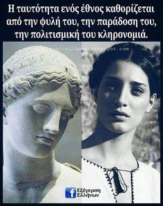 Macedonia Greece, Greek Words, Wisdom, Philosophy, Greece, Greek Sayings