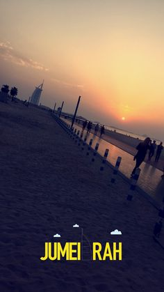 See 16623 photos from 109733 visitors about coffee, café, and sunsets. Dubai Beach, Dubai Desert, Dubai Vacation, Dubai Travel, Dubai City, Dubai Hotel, Dubai Things To Do, Dubai Nightlife, Dubai Video