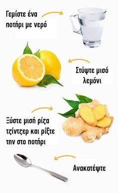 7 Light Drinks That Will Help You Say Goodbye to Excess Weight Weight Loss Drinks, Weight Loss Smoothies, Menu Detox, Stomach Fat Burning Foods, Weight Control, Atkins Diet, Health Diet, Health Fitness, Paleo Diet