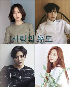 "Upcoming #kdrama ""The Temperature of Love"""