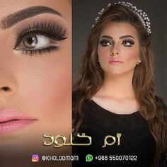 8c086dc8bcca0 تسريحات وصبغات عند ام خلود المغربية 👱💇💅  arabic  hairstyle  makeup