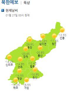 Pic) 이북 지역 온도 근황.jpg : 클리앙