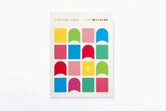 富士商事(2014)食品ゲル化剤をつくる会社のパンフレット