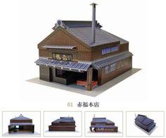free printable paper model farm -