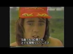 """Stuart """"Woody"""" Wood (Bay City Rollers - Interview in Japan Bay City Rollers, Pop Rock Bands, Pop Rocks, No One Loves Me, Woody, Puppy Love, Growing Up, First Love, Interview"""