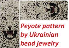 Leopard peyote pattern beaded jaguar animal peyote stitch patterns for delica beads cuff patterns skin animal print peyote bead tutorial diy http://etsy.me/2DJgNz6 #supplies  #beading