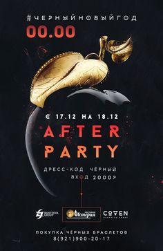 POSTER for New Year Magic Party Template on Behance