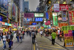 Hong Kong- In a few years I would live to take Emma to china to see first hand the Chinese culture.