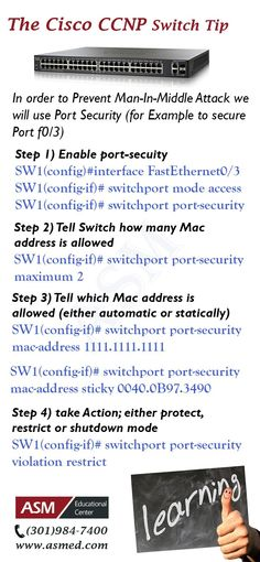 Cisco CCNP Training / Tip - Prevent Man-In-Middle Attack.For more information to get certified for Microsoft, CompTIA A+, Network+, Security+ and Cisco CCNA, CCNP   please go to http://www.asmed.com/information-technology-it/