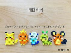 Pikachu and others hama perler beads Pyssla Pokemon, Hama Beads Pokemon, Diy Perler Beads, Perler Bead Art, Pearler Beads, Melty Bead Patterns, Pearler Bead Patterns, Perler Patterns, Beading Patterns