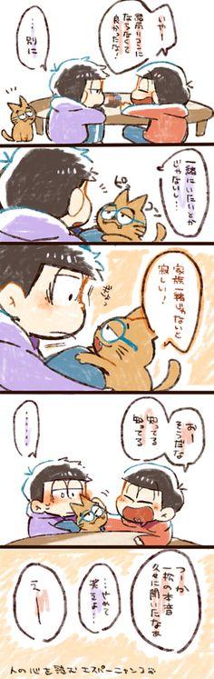 おそ松さん  Osomatsu-san「おそ松ログ③」/「くり」の漫画 [pixiv]