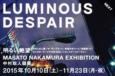3331 Arts Chiyoda:アーツ千代田 3331:3331 ARTS CYD