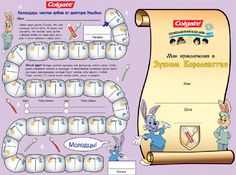 Colgate и Seven приучают детей к чистке зубов