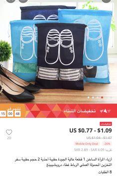 a37a1a3d99394 31 Best تنظيم السفر وترتيباته images in 2019