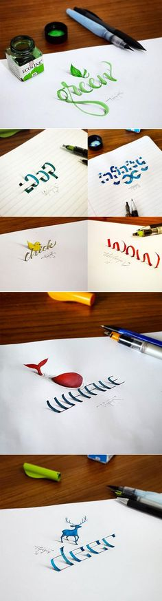 New Calligraphy Creations Look Like They're Popping Off the Page - New Calligraphy Creations Look Like They're Popping Off the Page Istanbul-based artist Tolga Girgin creates beautifully scripted calligraphy that seems to leap off the page. Calligraphy Letters, Caligraphy, Penmanship, Islamic Calligraphy, Arte Sketchbook, 3d Drawings, Grafik Design, Art Plastique, Word Art