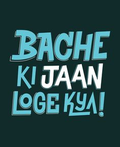 Attitude Whatsapp Status and DP For Boys Funny Quotes In Hindi, Funny Attitude Quotes, Desi Quotes, Badass Quotes, Sarcastic Quotes, Life Quotes, Fool Quotes, Attitude Status, Status Quotes