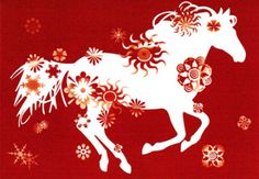 Holiday Horse Card Solstice Moon, Winter Solstice, Full Moon Phases, Cold Moon, Horse Cards, China Rose, Lucky Star, Happy Holidays, Moose Art
