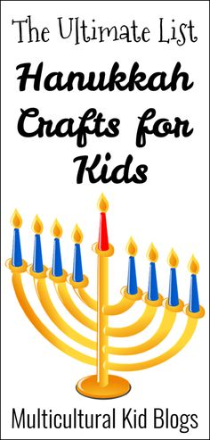 A huge list of Hanukkah crafts for kids, from menorahs to dreidels and Stars of David! A great way to get kids involved in celebrating this festival. Hanukkah Crafts, Jewish Crafts, Hanukkah Decorations, Holiday Crafts, Holiday Ideas, Fun Activities For Kids, Fun Crafts For Kids, Toddler Crafts, Art For Kids