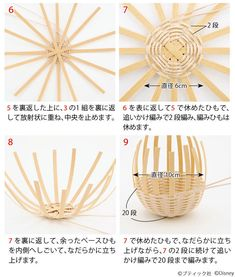1 million+ Stunning Free Images to Use Anywhere Recycled Paper Crafts, Rope Crafts, Upcycled Crafts, Diy Home Crafts, Basket Weaving Patterns, Bamboo Weaving, Basket Crafts, Clothes Basket, Paper Weaving