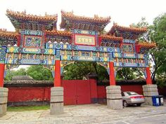 "Spectacular and colorful entrance- ""pailou"" to the Lama temple (Yonghedong) in Beijing."
