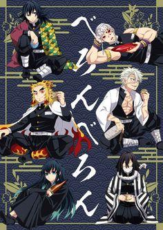 Anime Girl Cute, Anime Guys, Manga Anime, Demon Slayer, Slayer Anime, Fall Anime, Satsuriku No Tenshi, Iconic Movies, Anime Shows