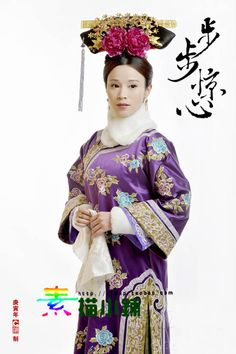 Aliexpress.com : Buy Clothes flag purple long from Reliable Chinese Folk Dance suppliers on Angel department store