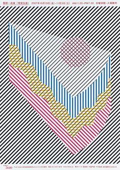 poster for visual communication by Kazunari Hattori