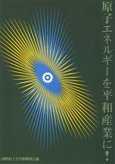 "Yusaku Kamekura , ""Atomic Energy for Peaceful Industry"", 1956"